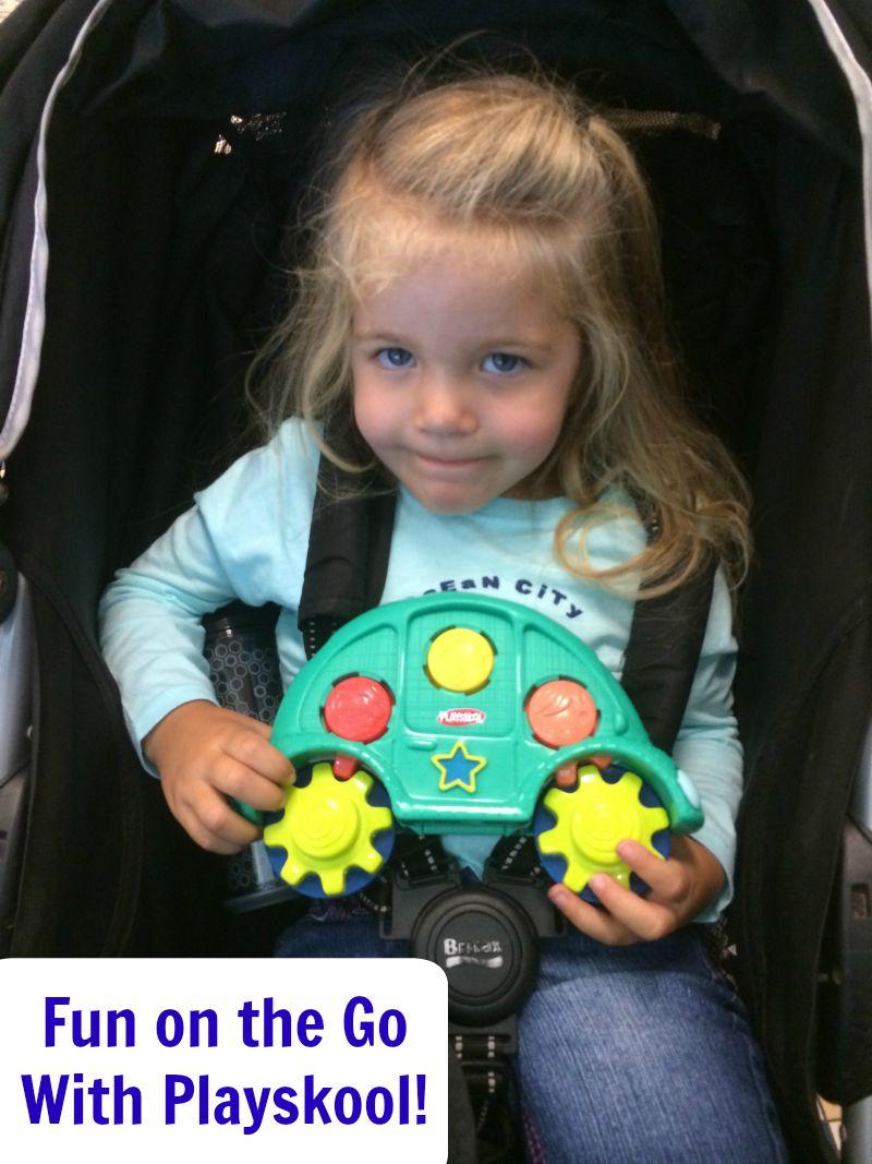 Fun on the Go with Playskool #PLAYSKOOLCREW
